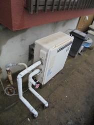 リンナイ製ガス給湯器RFS-V1610A