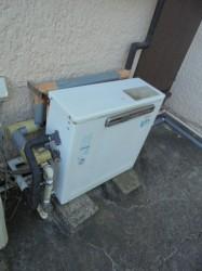 リンナイ製ガス給湯器RUF-2400AG