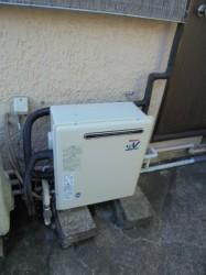 リンナイ製ガス給湯器RUF-A2400AG(A)