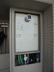 ノーリツ製エコジョーズ熱源機GTH-CV2450AW3H-T BL