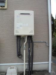 ノーリツ製エコジョーズGT-C2452AWX-2