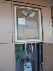 ノーリツ製熱源機GTH-2427SAWX3H-T