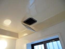 三菱製浴室天井換気扇VD-10ZJ9