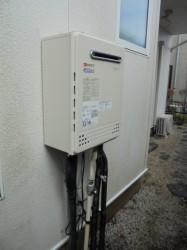 ノーリツ製エコジョーズGT-C2452SAWX-2