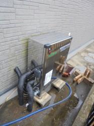 ノーリツ製石油給湯機エコフィールOTQ-C4704SAYS
