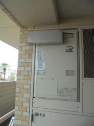 リンナイ製熱源機RUFH-V2403AA2-3(B)