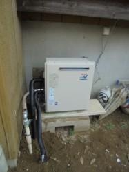 リンナイ製ガス給湯器RFS-A2003A
