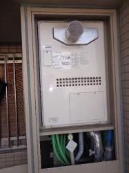 ノーリツ製熱源機GTH-2417AWX3H-T