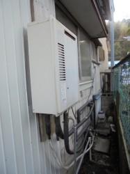 TOTO製ガス給湯器RGE16KS2SN