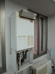 松下製(東京ガス)熱源機AT-4299ARSAW3Q