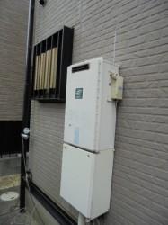 ナショナル製ガス給湯器GJ-C20TZ