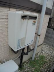 リンナイ製ガス給湯器RUF-V2405SAW