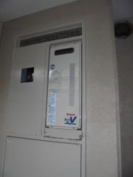 リンナイ製ガス給湯器RUF-V1615AW