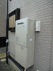 リンナイ製エコジョーズRUF-E2405AW