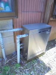 ノーリツ製ガス給湯器OTQ-3101SAYS