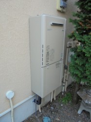 リンナイ製エコジョーズRUF-E2008SAW