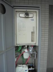 松下製熱源機AT-4200ARSAW3Q-C