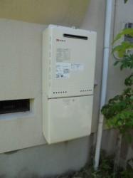 ノーリツ製ガス給湯器GT-2052SAWX-2