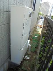 ノーリツ製エコジョーズ熱源機GTH-C2450AW3H BL