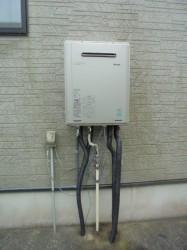 リンナイ製エコジョーズRUF-E2008SAW(A)