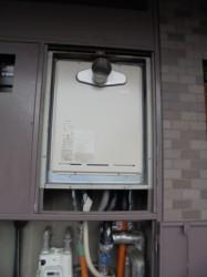 リンナイ製ガス給湯器RUF-A2005SAT(A)