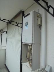 松下製ガス給湯器GJ-C16T2