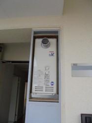 リンナイ製ガス給湯器RUX-VS1616T-E