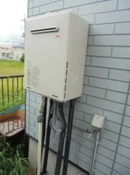 リンナイ製ガス給湯器RUF-A2005SAW(A)