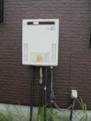 パ-パス製ガス給湯器GX-240ZA
