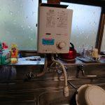 長南町でガス瞬間湯沸かし器の取替。