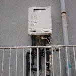 山武市でエコジョーズGT-C2462SAWXへ取替。