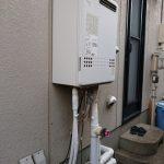木更津市でエコジョーズGT-C2462SAWXへ取替。