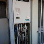 千葉市稲毛区でガス給湯器GT-1660SAWX-PS-1へ取替。