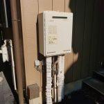 九十九里町でエコジョーズGT-C2462SAWXへ取替。