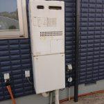 睦沢町でガス給湯暖房用熱源機GTH-C2451SAW6H-1へ取替。