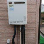 茂原市でエコジョーズGT-C2462SAWXへ取替。