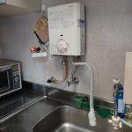 市川市のマンションで瞬間湯沸かし器の取替。