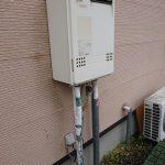 袖ヶ浦市でエコジョーズGT-C2462AWXへ取替。