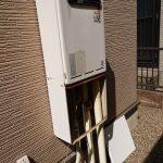 袖ヶ浦市でガス給湯器RUF-A2405SAW(B)へ取替。