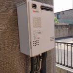 千葉市若葉区でエコジョーズGT-C2462SAWXへ取替。