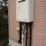 長生郡白子町でガス給湯器GT-2460SAWX-1へ取替。