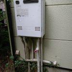 袖ヶ浦市でエコジョーズGT-C2462SAWXへ取替。
