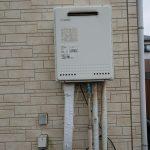 市原市でエコジョーズGT-C2462SAWXへ取替。
