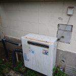 茂原市でパーパス製ガス給湯器GN-2000AR-1へ取替。