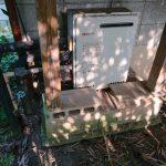 長生郡長南町でエコジョーズGT-C2462ARXへ取替。
