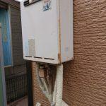 船橋市でガス給湯器RUF-A2005SAW(B)へ取替。
