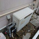 東金市でガス給湯器RUF-A2003SAG(A)へ取替。