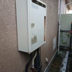 白子町でリンナイ製ガス給湯器RUF-A2005SAW(B)へ取替。