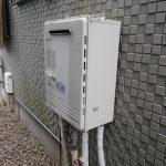 千葉市緑区でエコジョーズGT-C2462AWXへ取替。