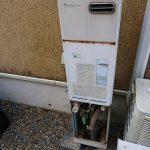 大網白里市でガス暖房専用熱源機の取替。